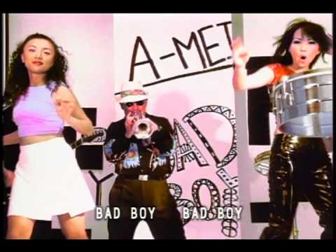 張惠妹-BAD BOY  官方MV