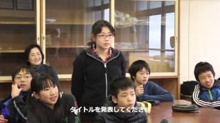 2013.1.22 EGAKU Workshop @函南町立桑村小学校