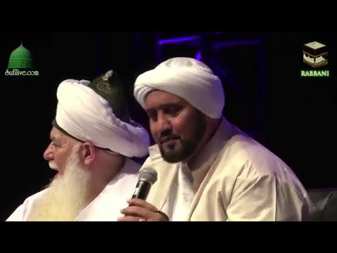Qul Ya Adzim. Habib Syaikh Bin Abdul Qadir AsSeggaf & Shaykh Hisham Kabbani.