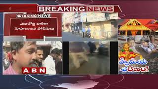 Sabarimala Karma Samithi Calls For Bandh In Kerala After Two Women Enter Temple | ABN Telugu