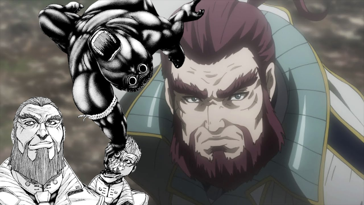 terra formars censored assessment essay