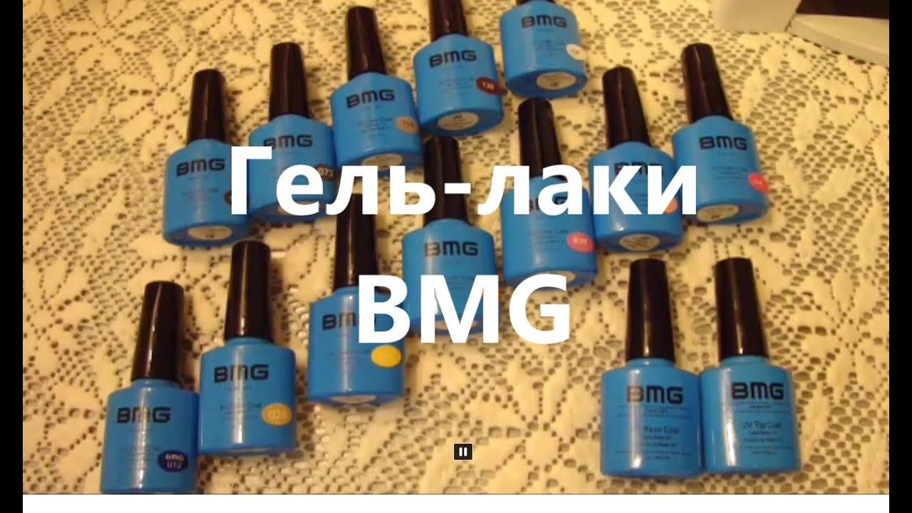 УРА!!!! ПОБЕДА!!!! ***Обзор ГЕЛЬ-ЛАКИ ICE NOVA/ ГЕЛЬ-ЛАКИ BMG .