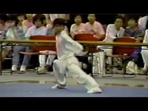 【武術】劉振嶺 (長拳) 1989 / 【Wushu】Liu Zhenling (Changquan) 1989