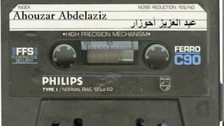 Ahouzar abdelaziz         تحيدوست أحوزار عبد العزيز ماش إيلان أبابا ....