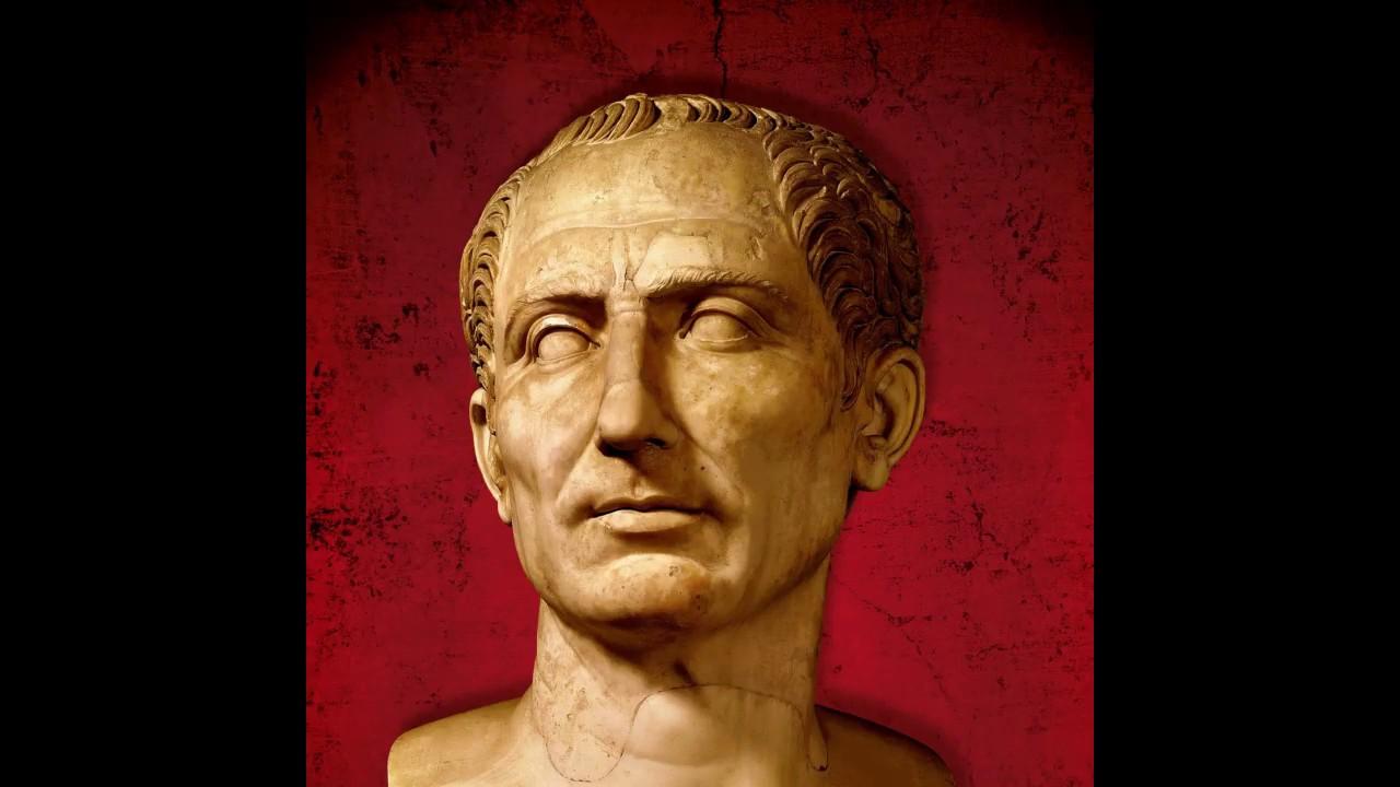 Демотиваторы про юлия цезаря