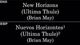 New Horizons (Ultima Thule) (by Brian May) — Lyrics/Letra en Español e Inglés