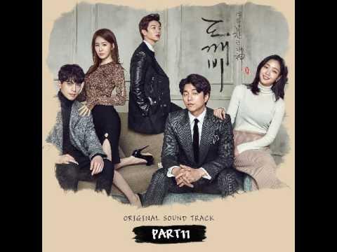 김경희(Kim Kyoung Hee) - Stuck in love [도깨비 OST Part 11] 가사(Lyrics)