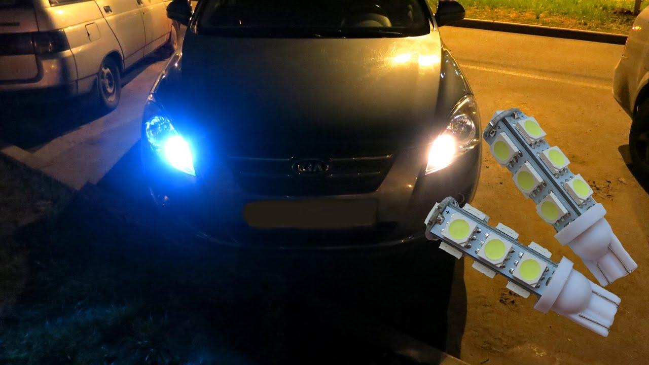 Светодиодные лампы в габариты с eBay.com LED Car Lamp - YouTube