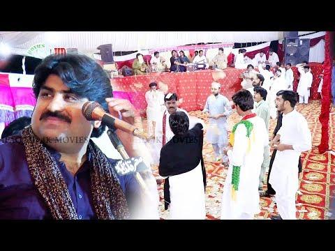 Saday Ujrann Tay - Ameer Niazi - Latest Song 2018