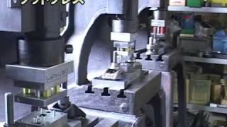 金属プレス加工・金型作成・試作手作り板金の山口製作所 thumbnail