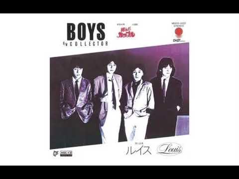ルイス 「BOYS」