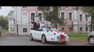 Свадьба Виктории и Дениса 11 08 17 промо