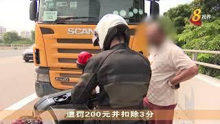 交警取缔违例重型车辆 25人接罚单