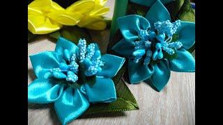 Цветок из атласной ленты для начинающих/Satin Ribbon Flower for Beginners