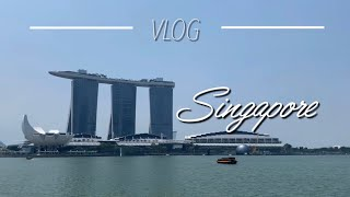 [VLOG] 싱가포르 …