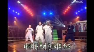 Video DJ. DOC - Dances with DOC, DJ. DOC - DOC와 함께 춤을, MBC Top Music 19970913 download MP3, 3GP, MP4, WEBM, AVI, FLV April 2018