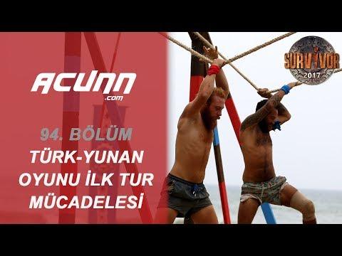 Türkiye-Yunanistan Oyunu İlk Tur Mücadelesi | Bölüm 94 | Survivor 2017