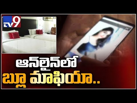 Dating Apps Are Latest Platform For Sex Rackets - TV9