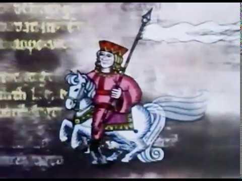 La sigla di Gulliver