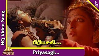 Priyasagi Video Song | Gopura Vasalile Tamil Movie Songs | Karthik | Bhanupriya | Ilayaraja