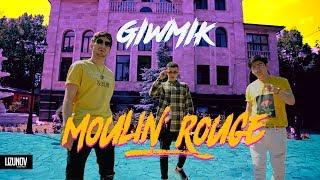 Смотреть клип Giwmik - Пунш