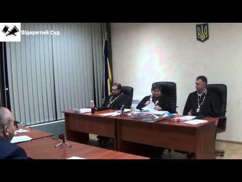 Колишн й заступник м н стра, якого в Укра н п дозрюють