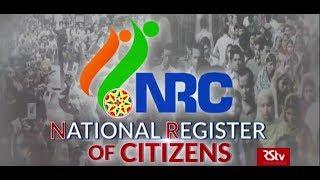 In Depth - NRC - National Register of Citizens