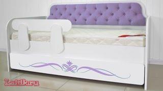 видео Детская мягкая кровать
