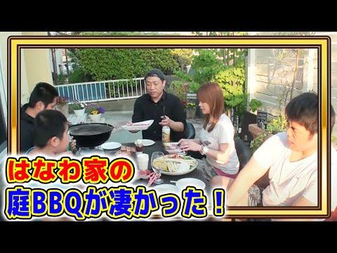 【空腹時閲覧注意】庭で肉と米を食べまくる!【飯テロ】