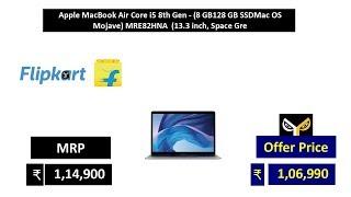 Apple MacBook Air Core i5 8th Gen - (8 GB128 GB SSDMac OS Mojave) MRE82HNA  (13.3 inch, Space Gre