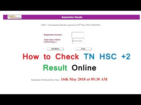 How to Check TN HSC +2 Result Online | TNDGE results 2018 |TN Board Results