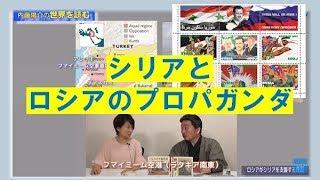 告知:4月21日(土)12:30より、東京・浅草で開催のスタンプショウ会...