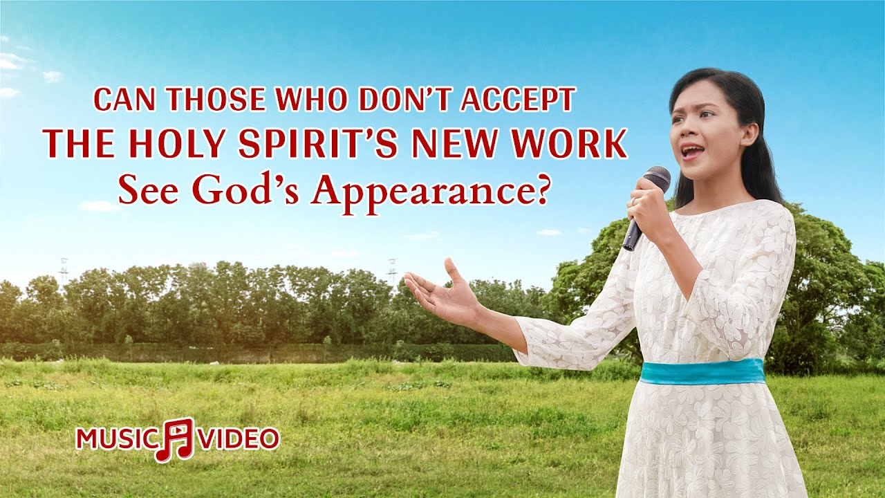 """2021 Christian Song   """"Can Those Who Don't Accept the Holy Spirit's New Work See God's Appearance?"""""""