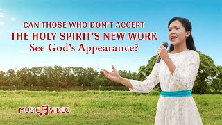 "2021 Christian Song | ""Can Those Who Don't Accept the Holy Spirit's New Work See God's Appearance?"""