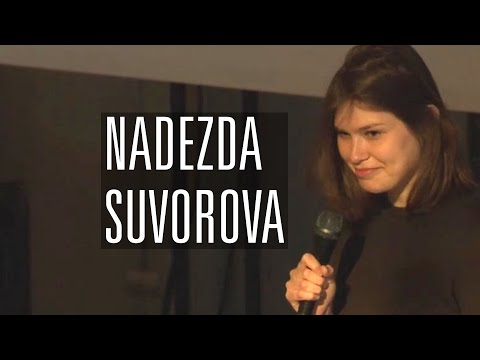 Nadezda Suvorova: Playful science  A MAZE. / Berlin 2015