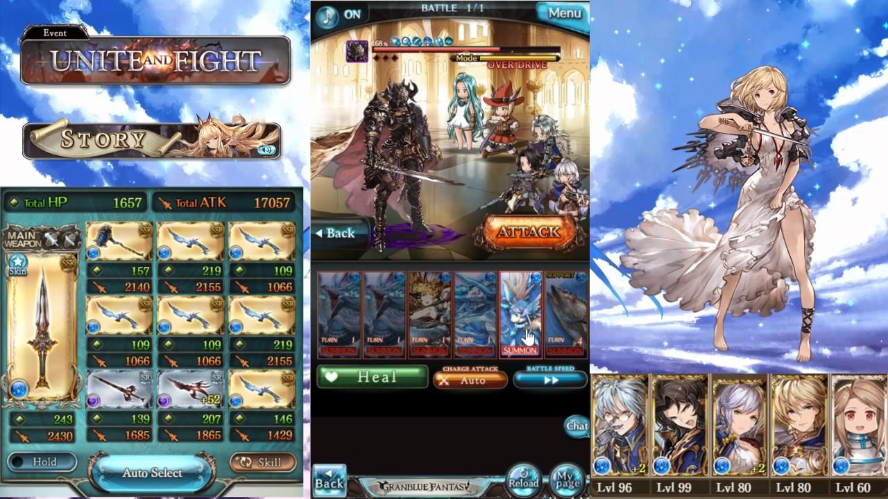 [Granblue Fantasy] vs Black knight (Against the Black Knight)