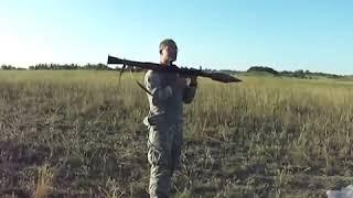 Обучение стрельбе из РПГ 7. ВСУ в Луганской области