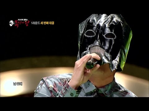 [King of masked singer] Blow hot and cold Bat Human - love sick 이랬다가 저랬다가 박쥐인간 - 중독된 사랑 20150419
