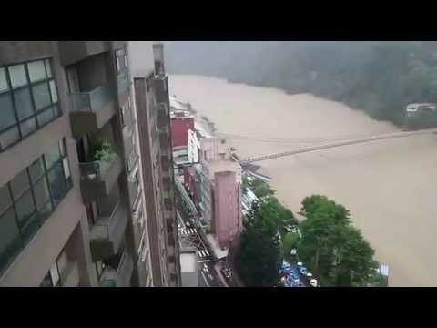 Taiwan Typhoon Soudelor floods Taipei rivers live broadcast 2015-08-07