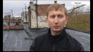 Капитальный ремонт крыши одного из домов Барнаула обернулся настоящим потопом(, 2016-10-11T02:41:57.000Z)