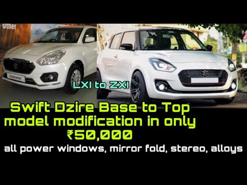 Swift Dzire Modified Only in Rs 50,000 |Base to top model | Cheapest Car Accessories modification