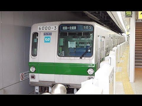 東京メトロ、総合研修訓練センター=安全・安心の始発駅、地下鉄設備を忠実に再現