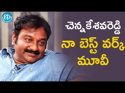 Chennakesava Reddy is My Best Work - VV Vinayak || #KhaidiNo150 || Dialogue With Prema