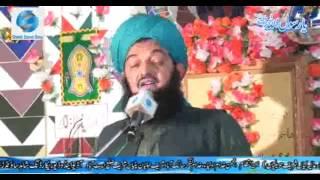 Shahid Sound ZonE Naat By Peer Syed Arif Shah Owasi