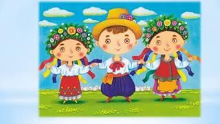 """Квест-  урок """"Ми є діти українські, хлопці та дівчата..."""""""