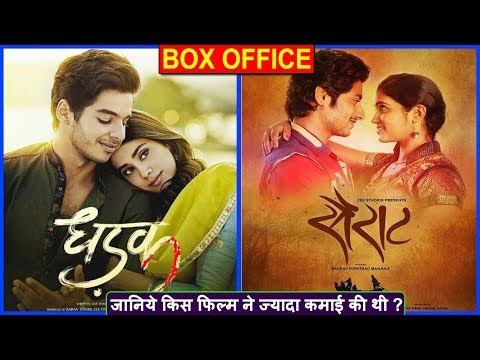 dhadak-2018-vs-sairat-2016-movie-budget,-box-office-collection,-verdict-and-facts