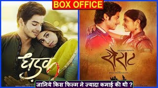 Dhadak 2018 vs Sairat 2016 Movie Budget, Box Office Collection, Verdict and Facts