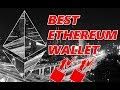BEST ETHEREUM WALLET 2017 | ETHER WALLET | ETH WALLET | CEX.IO - COINBASE - MYETHERWALLET