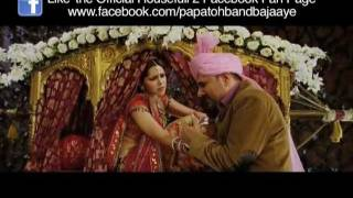 HOUSEFULL 2 - Official Trailer