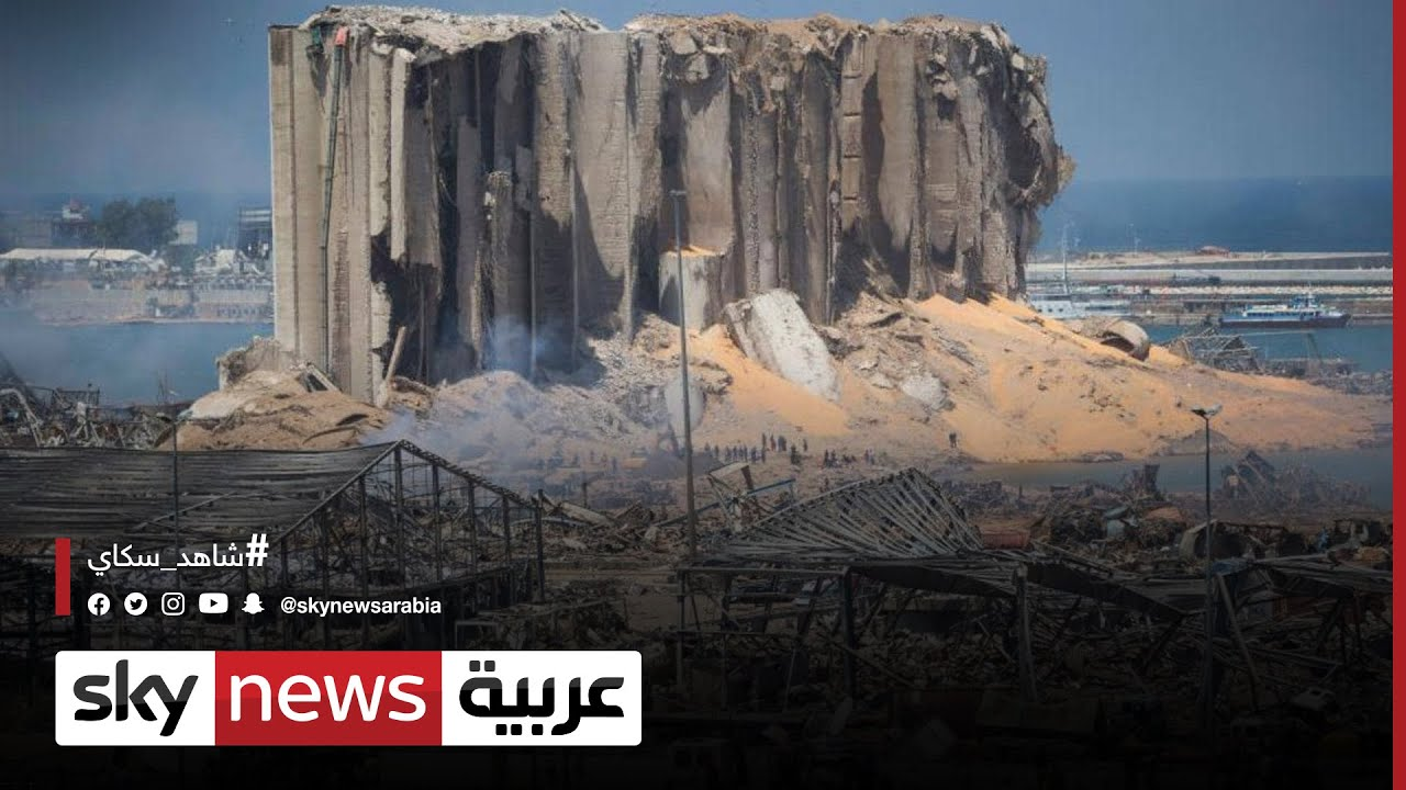 لبنان.. وانفجار مرفأ بيروت  - نشر قبل 4 ساعة